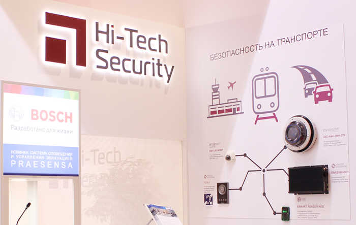 Hts-Securika booth picture-3